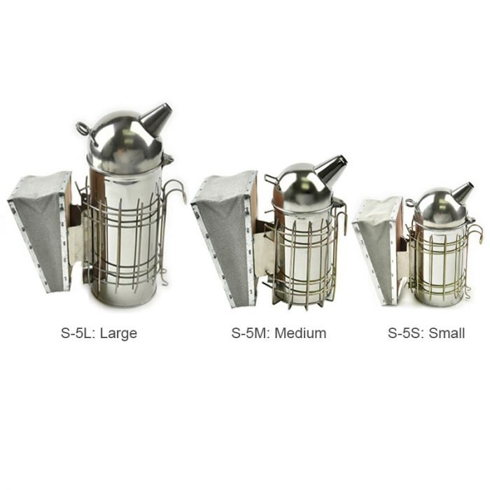 Stainless Steel Dome Bee Smoker 1